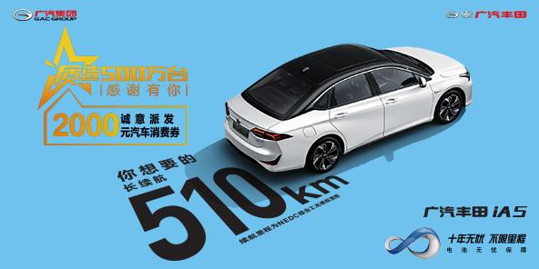 高品质纯电优选EV